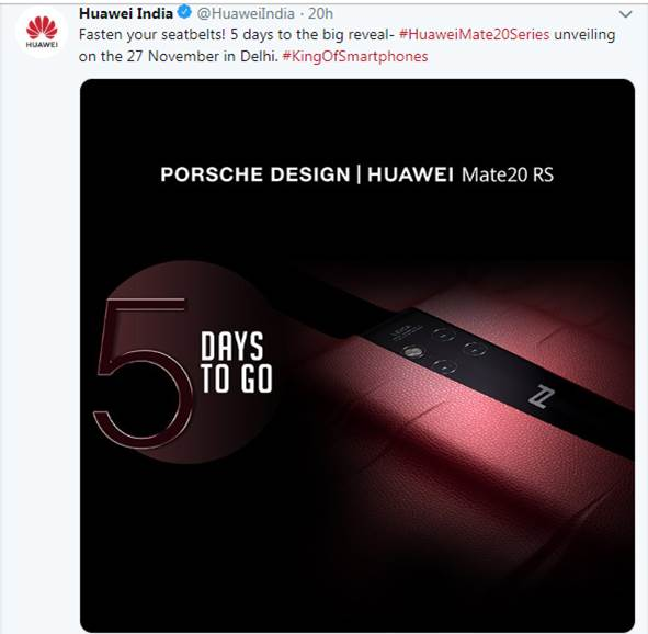 Huawei to launch P Smart 2019 with tiny droplet notch